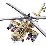 KAZI AH 46 [84020] - Building Set Transportation
